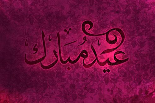 Aid_Moubarak